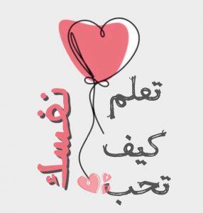 love u ss